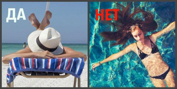 Курортникам на заметку: Температура воды в морях Крыма опасна для здоровья