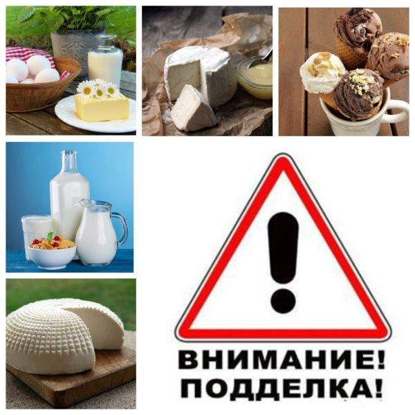Пьем бодягу? Каждая пятая молочная продукция в России — фальсификат