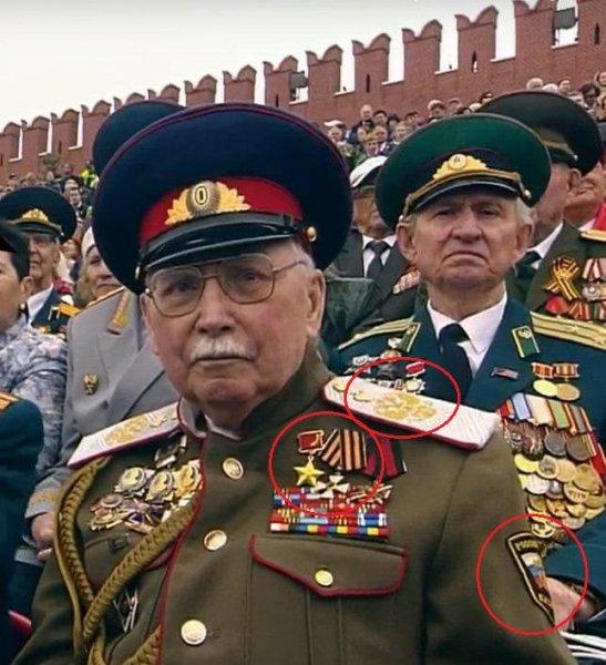 «Дно Победы?»: Места ветеранов ВОВ на Параде Победы заняли «ряженые генералы» и золотая молодежь