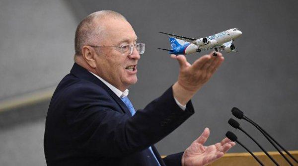 Жириновский протолкнул? Создатель SSJ-100 получит 460 млрд рублей после аварии в Шереметьево