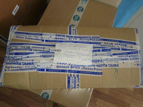 Слепили из того, что было: «Почта России» скрывает «следы преступления» с помощью скотча
