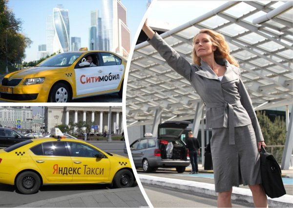 Плохо, но дешевле: Клиенты пересаживаются на «Ситимобил» после «взлёта» тарифов «Яндекс.Такси»