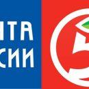 «Пятерочка» новая «Почта России»? AliExpress будет доставлять посылки прямо в магазин