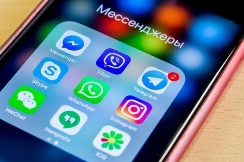 Срочно обновить WhatsApp: обнаружена новая вирусная атака