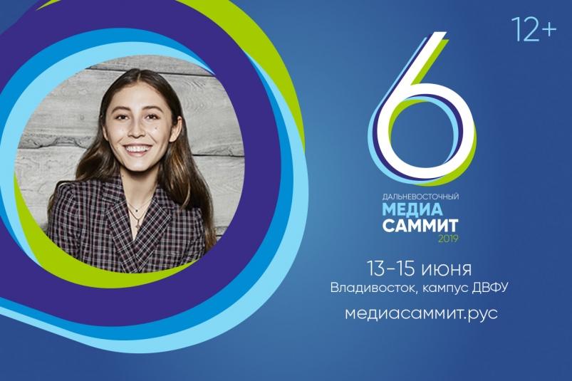 SMM-тренды, кейсы, лайфхаки: Александра Жаркова проведет интенсив по интернет-маркетингу