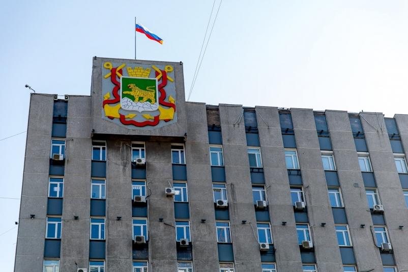 Сын Виктора Черепкова приступает к обязанностям вице-мэра Владивостока