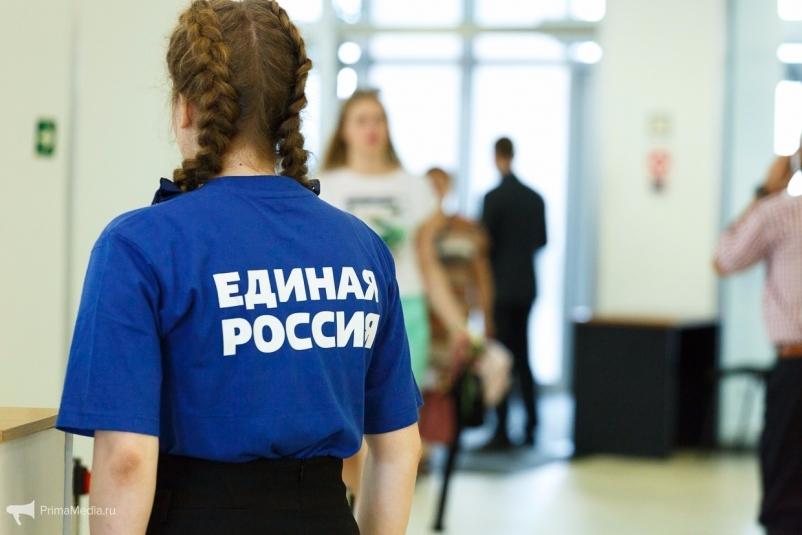 Владивосток установил антирекорд по явке на праймериз