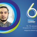 Феликс Машков: Общественные пространства — это работа над сценарием и эмоциями