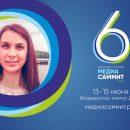 Анастасия Размахнина:  Качество городской среды – главный фактор в борьбе за человека