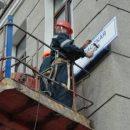 Присваивать адреса объектам строительства будут по новым правилам